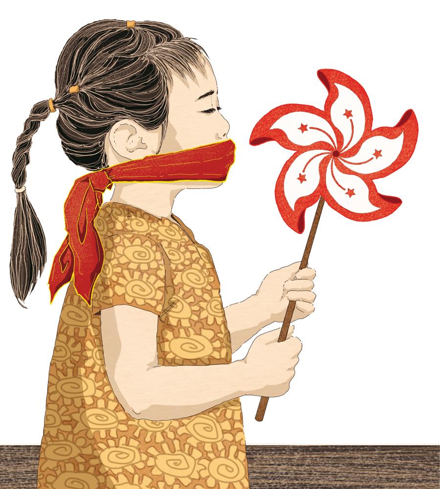 hong-kong-cina-lotta-diritti-civili-scontri-politica-la-stampa-newspaper-editoriale-fabio-delvo-delvox-conceptual-illustrations-illustrazioni-concettuali-concettuale-publishing